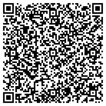 QR-код с контактной информацией организации Субъект предпринимательской деятельности Мастер Лент