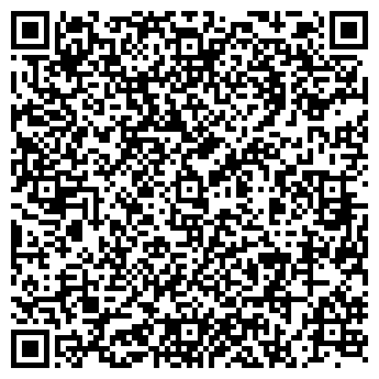 """QR-код с контактной информацией организации ООО """"Бизнес-мебель"""""""