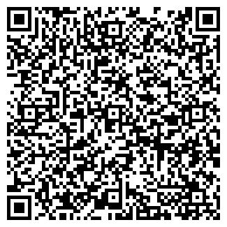 QR-код с контактной информацией организации Интернет-магазин специализированной ученической мебели
