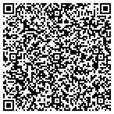 QR-код с контактной информацией организации СПД Тарасов