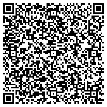 QR-код с контактной информацией организации Общество с ограниченной ответственностью Элиал ООО