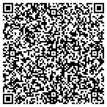 QR-код с контактной информацией организации Общество с ограниченной ответственностью OOO «Данарт Груп»