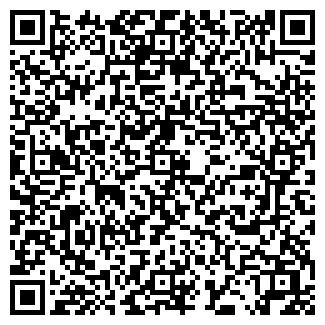 QR-код с контактной информацией организации «Гриффити»