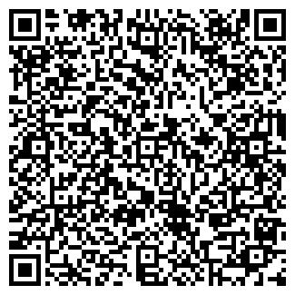 QR-код с контактной информацией организации КОМЛИНК