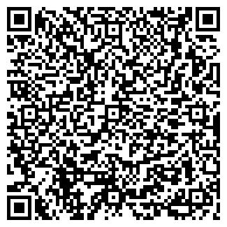 QR-код с контактной информацией организации 3DVL Ukrain