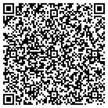 QR-код с контактной информацией организации Дизайн-студия «Яра»