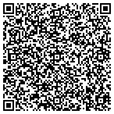 """QR-код с контактной информацией организации Общество с ограниченной ответственностью ООО """"Юнико Интернешнл"""""""
