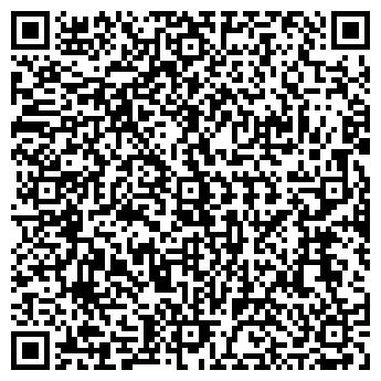 """QR-код с контактной информацией организации ПП """"Декадо"""""""