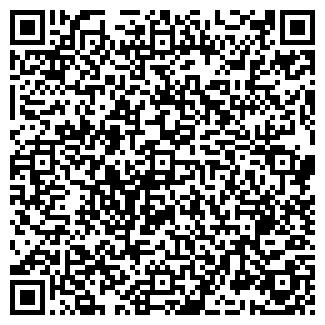 """QR-код с контактной информацией организации """"Бегония"""""""