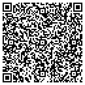 QR-код с контактной информацией организации ЧП Потапенко