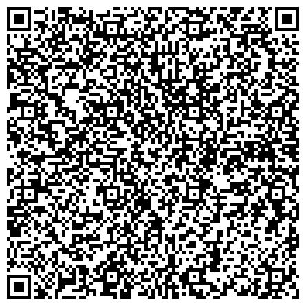 QR-код с контактной информацией организации Домотека — мягкая мебель, кровати, столы, стулья, детские стенки, компьютерные столы, кресла, комоды