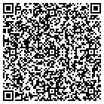 QR-код с контактной информацией организации ПЦ Явир.