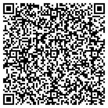 QR-код с контактной информацией организации ООО Октавиан системс