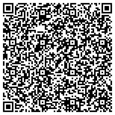 """QR-код с контактной информацией организации Интернет-магазин """"ПОДАРКОВ ВОЗ"""""""