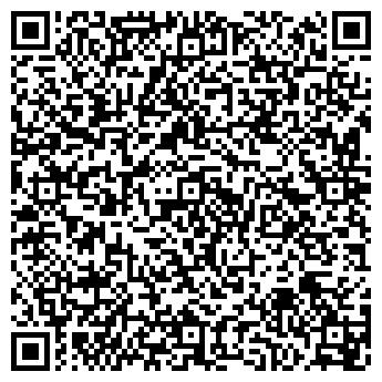 QR-код с контактной информацией организации Рост пак