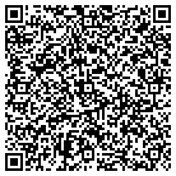 """QR-код с контактной информацией организации Общество с ограниченной ответственностью ООО """"Комфорт Дом"""""""