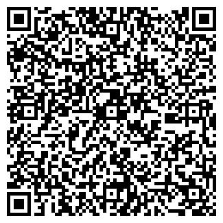 QR-код с контактной информацией организации СВОЙ САЙТ