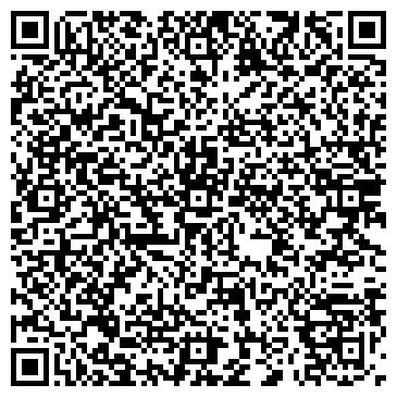 QR-код с контактной информацией организации Белис, ЧП