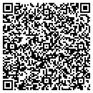 QR-код с контактной информацией организации GTL, ООО