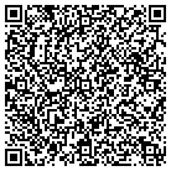 QR-код с контактной информацией организации Офис-Престиж