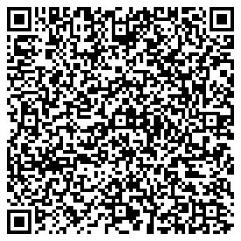 QR-код с контактной информацией организации Этап ТПК, ООО