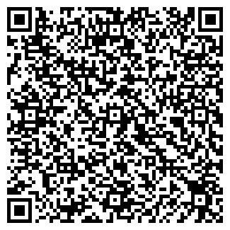 QR-код с контактной информацией организации пп Тим
