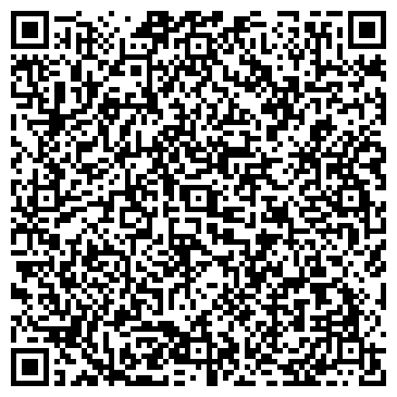 """QR-код с контактной информацией организации Интернет-магазин """"Калейдоскоп подарков"""""""