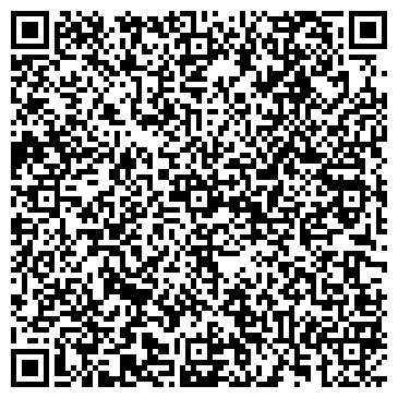 QR-код с контактной информацией организации 24Office