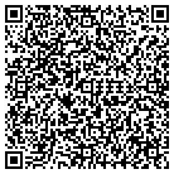 QR-код с контактной информацией организации Премьер, ООО