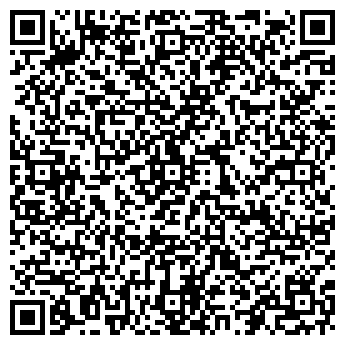 QR-код с контактной информацией организации БИС, ООО