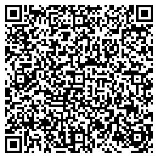 QR-код с контактной информацией организации СТИЛЬСАЙТ