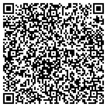 QR-код с контактной информацией организации Булат-Центр, ООО
