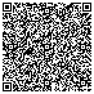 QR-код с контактной информацией организации Сейфи(магазин, ТМ Лука), ООО
