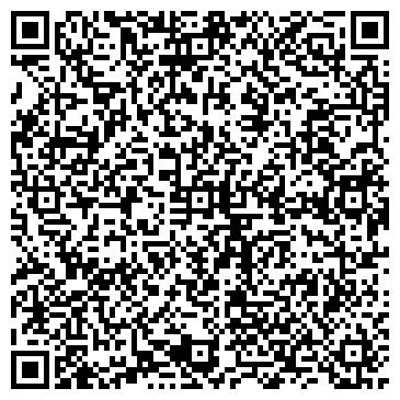 QR-код с контактной информацией организации 24Office,ЧП