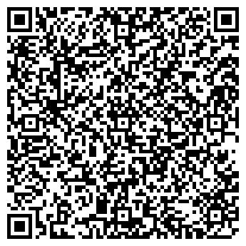 QR-код с контактной информацией организации Школьный Базар