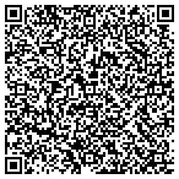 QR-код с контактной информацией организации Мой Офис - Всё для офиса, ООО