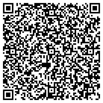 QR-код с контактной информацией организации Артстайл, ООО