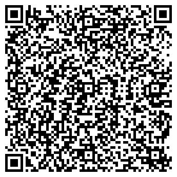 QR-код с контактной информацией организации ЯКОВЛЕВDESIGN, ИП