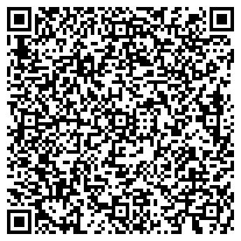 QR-код с контактной информацией организации Микс Маркет, ЧП