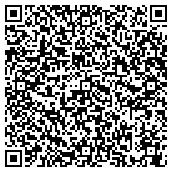 QR-код с контактной информацией организации Гончарук, СПД