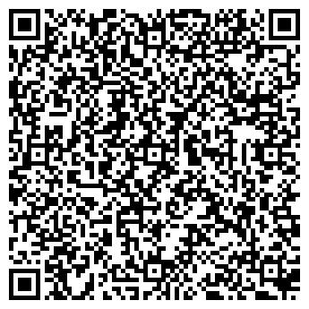 QR-код с контактной информацией организации Канц Ретекс, Компания