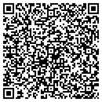 QR-код с контактной информацией организации Кёрн, ООО