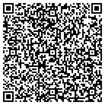 QR-код с контактной информацией организации Сириус, ООО