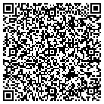 QR-код с контактной информацией организации Офисмакс, ООО