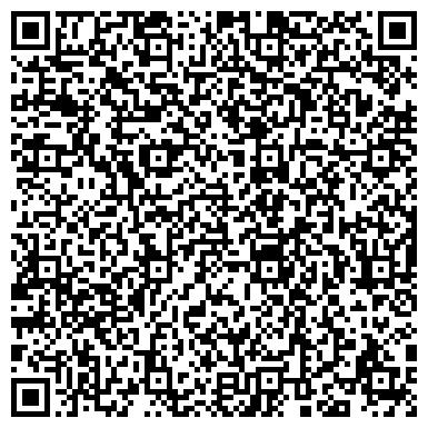 QR-код с контактной информацией организации Опт Канцелярия, ЧП