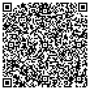 QR-код с контактной информацией организации Чуйко, СПД