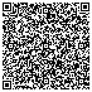 QR-код с контактной информацией организации Бизнес Лайф, ООО