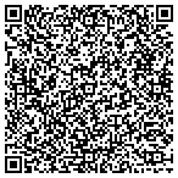 QR-код с контактной информацией организации Макси Канц, Интернет магазин