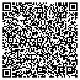 QR-код с контактной информацией организации Канц-М, ЧП