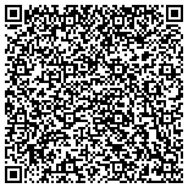 QR-код с контактной информацией организации Николаевское, ГП УПП УТОС